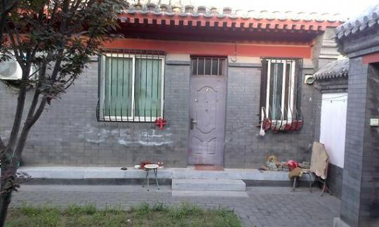 Guangzhou Classifieds - Housing, Buy & Sell, Services